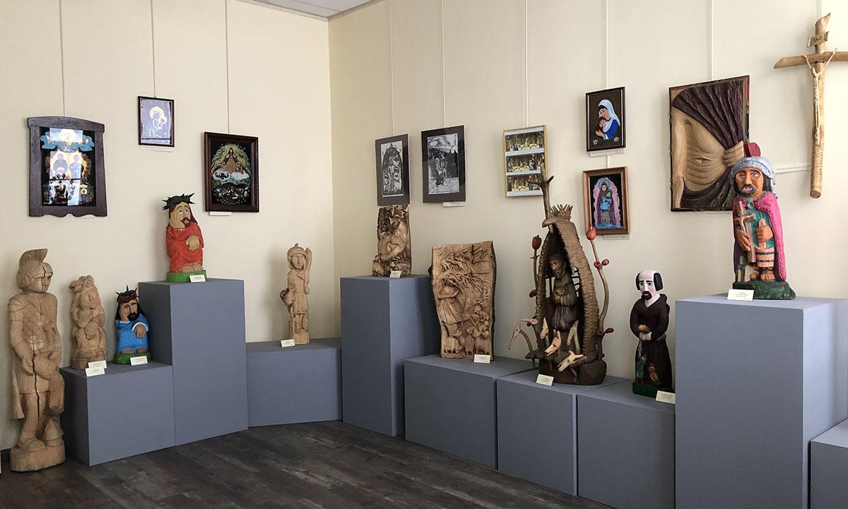 Galeria Sztuki Regionalnej